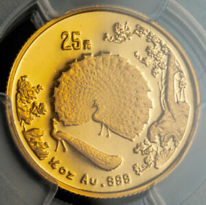 Click now to see the BUY IT NOW Price! 1993 CHINA  REPUBLIC . PROOF LIKE GOLD 25 YUAN