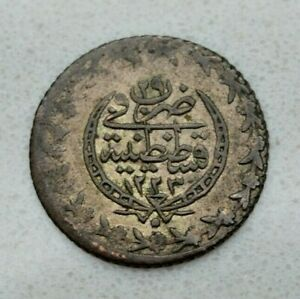 Click now to see the BUY IT NOW Price!  OLD 1223//29  1835  OTTOMAN EMPIRE TURKEY SILVER 20 PARA COIN  MAHMUD II