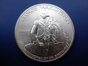 REALLY NICE BU 90  SILVER 1982 D WASHINGTON COMMEMORATIVE HALF DOLLAR. 2