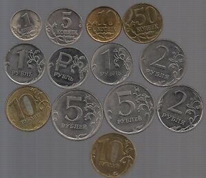 COLLECTION OF RUSSIAN COINS FROM CIRCULATION 13PCS