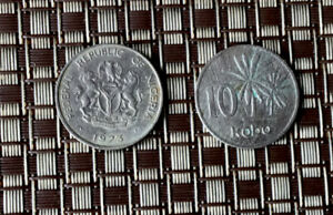 2  1973 FEDERAL REPUBLIC OF NIGERIA 10 KOBO COINS