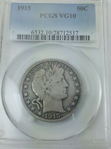 1915 P BARBER HALF DOLLAR GRADED VG 10 BY PCGS   KEY DATE   MINTAGE ONLY 138 000