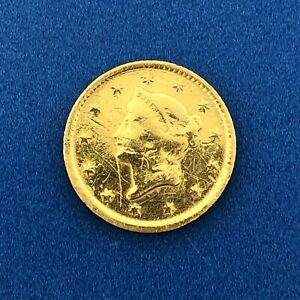 1851 $1 GOLD DOLLAR COIN LIBERTY HEAD TYPE 1 EX JEWELRY GRADE MOUNT REMOVED DET