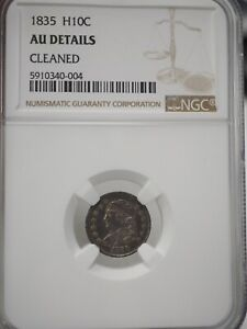 1835 H10C NGC AU DETAILS CLEANED  0004