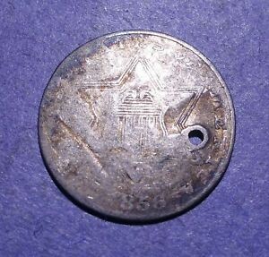 1856 THREE CENT SILVER  AG