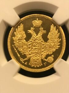 Click now to see the BUY IT NOW Price! 1847 5 ROUBLE  NGC PROOF 65 CAMEO