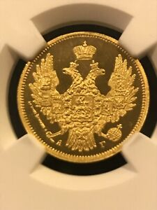 Click now to see the BUY IT NOW Price! 1947 5 ROUBLE  NGC PROOF 65 CAMEO