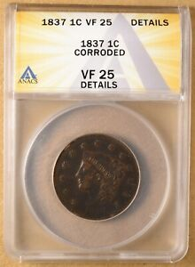 1837 CORONET HEAD LARGE CENT ANACS VF 25 DETAILS