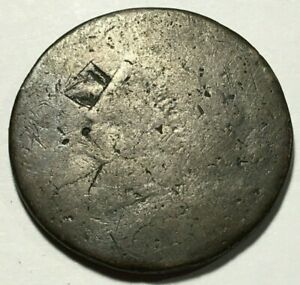 CULL LARGE CENT   U.S. COIN   SHIPS FREE