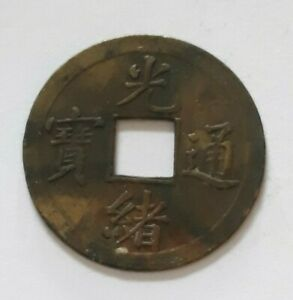 ANCIENT OLD CHINA CASH COIN   24MM DIAMETER     CH11