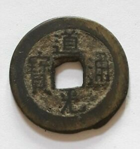 ANCIENT OLD CHINA CASH COIN   24MM DIAMETER     CH31