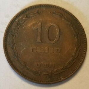 10 PRUTA 1949 ISRAEL COIN KM11 WITH PEARL  5709 HEBREW