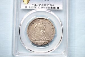 1873 CC SEATED LIBERTY HALF DOLLAR VF35 PCGS CERTIFIED W/XF PLUS DETAILS LOOK