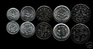 NEPAL 5 10 25 50 1 RUPEE 1988 1999 KING BIRENDRA CROWN UNC 5 COIN COMPLETE SET
