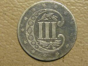 1857 SILVER THREE CENT COIN  NICE CIRCULATED   1101 7