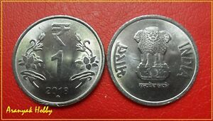 INDIA 1 RUPEE 2018 MUMBAI MINT COIN. 5 RUPEES DIE USED IN ONE RUPEE COIN