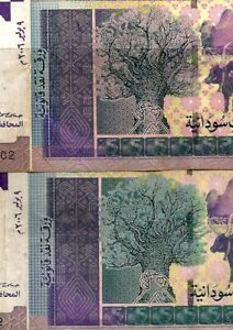 SUDAN 2006 LOT 2X10 POUNDS BANKNOTE ERROR COLOR TREE OF THE ABOVE BROWN NOT GRAY