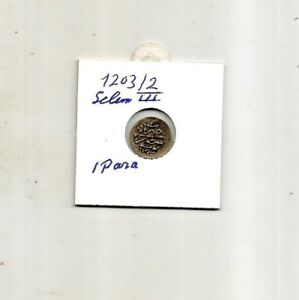 EGYPT ISLAMIC COINS/OTTOMAN EMPIRE 1 PARA 1203 H YEAR 2 SULTAN SELIM III CTV $50