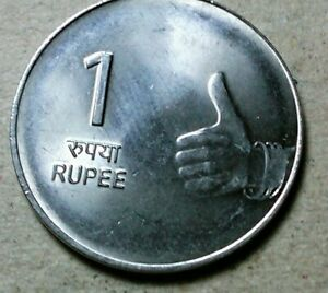 INDIA 1 RUPEE 2009 THUMBS UP  DESIGN