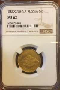 Click now to see the BUY IT NOW Price! 5R 1830   NGC MS62 UNC RUSSIA  GOLD
