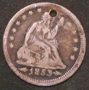 1853 P SILVER SEATED LIBERTY QUARTER.