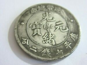 REPUBLIC OF CHINA VINTAGE  TAI CHING TI KUO& DRAGONS ENGRAVED MEDAL.. 8.9/D