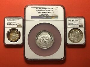 Click now to see the BUY IT NOW Price! 1969 JORDAN 3 SILVER PROOF COINS 1/2 3/4 &1 DINAR  GRADED BY NGC 67 68DCAM..DEAL