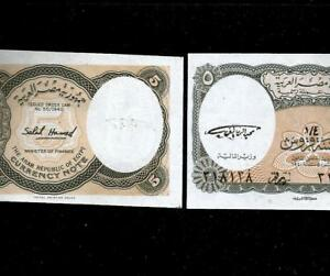 EGYPT ERRORS CURRENCY NOTES MULE 5 PIASTERS P186 OBV HAMED BACK REV ELGHAREEB