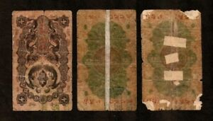 JAPAN 10 SEN P1 1872 1ST BANK NOTE MEIJI TSUHO IMPERIAL GOVERNMENT CURRENCY BILL