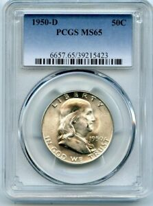 AVC  1950 D FRANKLIN HALF DOLLAR PCGS MS65 39215423