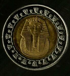 EGYPT 1 POUND KING TUT BI METAL ARAB REPUBLIC LATER ISLAMIC COIN TUTANKHAMUN