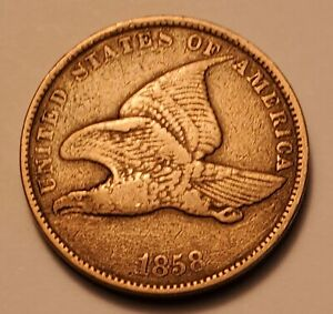 VERY FINE LOW MINTAGE 1858 FLYING EAGLE CENT