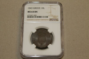 Click now to see the BUY IT NOW Price! GREECE 10 LEPTA 1843 NGC MS 64 BN