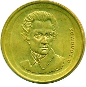 GREECE / 20 DRACHMA / CHOOSE YOUR DATE  / ONE COIN/BUY