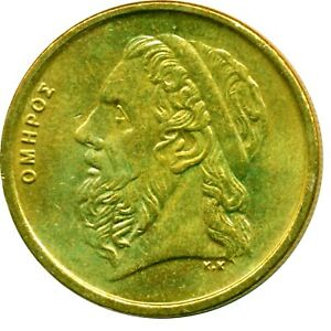 GREECE / 50 DRACHMA / CHOOSE YOUR DATE  / ONE COIN/BUY
