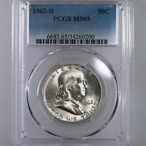 1962 D FRANKLIN 50C PCGS CERTIFIED MS65 SILVER HALF DOLLAR COIN