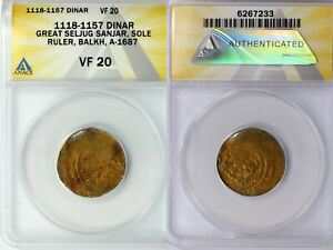 Click now to see the BUY IT NOW Price! 1118 1157 GREAT SELJUG RULER SANJAR BALKH PROVINCE GOLD DINAR ANACS VF20 A 1687