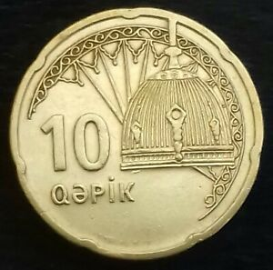 REPUBLIC OF AZERBAIJAN COIN LOT LA19