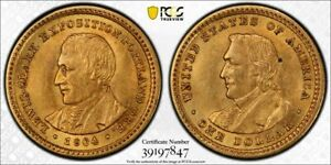 1904  GOLD 1$ LEWIS AND CLARK  PCGS MS61   COMMEMORATIVE