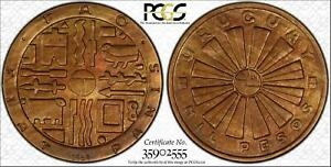 Click now to see the BUY IT NOW Price! 1969 SO 1000 PESOS URUGUAY F.A.O BRONZE PCGS MS65RB FINEST KNOWN WORLD WIDE