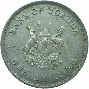 1976 UGANDA ONE SHILLING COLLECTIBLE COIN      WT20563
