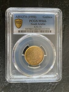 Click now to see the BUY IT NOW Price! 1950 SAUDI ARABIA MS66 GOLD TRADE COINAGE COIN OF MECCA PCGS CERTIFIED