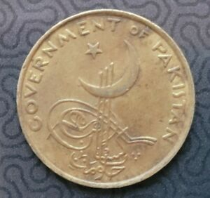 PAKISTAN   1957 ONE PICE VINTAGE COIN