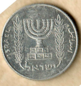1980'S 5 NEW AGOROT SHEKEL MENORAH ON COIN ISRAEL SHOWN IS AN EXAMPLE