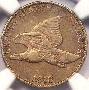 1858 FLYING EAGLE CENT 1C   NGC XF DETAILS  EF     EARLY CERTIFIED PENNY