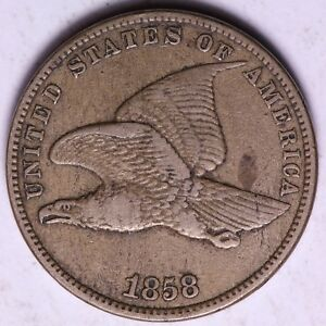 XF 1858 SMALL LETTERS FLYING EAGLE CENT PENNY                   K9KEM