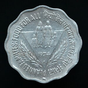 INDIA 10 PAISE  F.A.O. PLANNED FAMILIES   FOOD FOR ALL  1974. KM28 ASIAN COIN.
