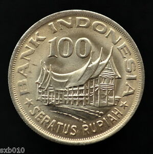 INDONESIA 100 RUPIAH  FORESTRY FOR PROSPERITY  COIN 1978. KM42. ASIA. UNC.