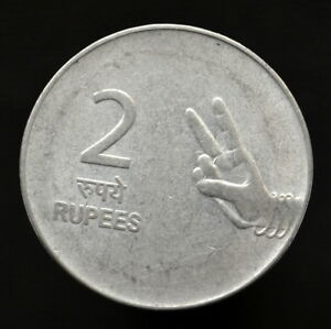 INDIA 2 RUPEES 2008 09. ASIAN COIN. KM327