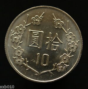 CHINA TAIWAN 10 DOLLARSYUAN 2009. Y553 UNC  PLUM FLOWER. ORCHID COIN.